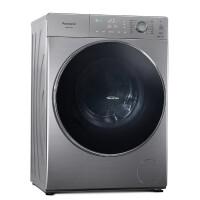 松下(panasonic)XQG90-S9355 9公斤变频滚筒全自动家用洗衣机智能APP带WIFI