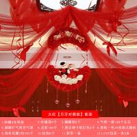 婚房布置 婚房装饰创意浪漫婚礼用品 花球 婚庆新房拉花结婚用品