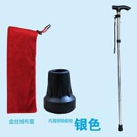 户外老人铝合金防滑伸缩折叠拐杖可调节超短登山杖手杖超轻便拐棍 套餐