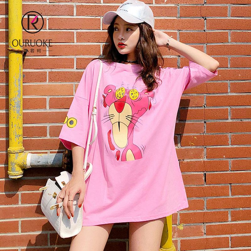欧若珂     2018夏季新款中长款短袖T恤加大码半袖宽松卡通粉红豹印花T恤女