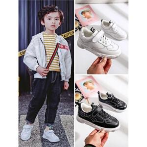 儿童潮鞋男童板鞋白色百搭鞋子2019新款春款小白鞋潮皮面黑色童鞋