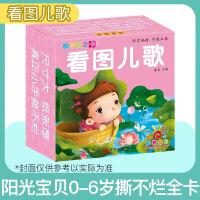 爱格Aigirl杂志2019年11月b【单本】时尚唯美系列书籍青春校园文学言情故事过期刊