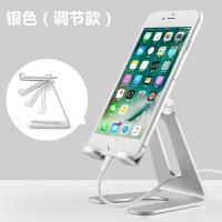 20190904043450142手机支架懒人桌面折叠便携iPad平板调节抖音电脑支撑床头通用直播