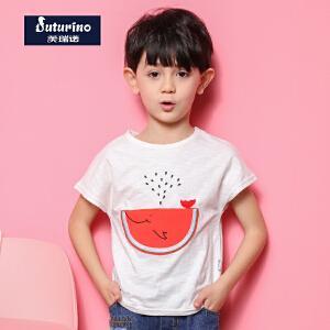 【促】芙瑞诺童装男童夏装2018夏季新品全棉短袖T恤西瓜图案
