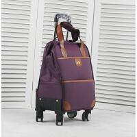 多功能超轻拉杆包拉杆箱拉包旅行包行李箱密码箱可以双肩背万向轮