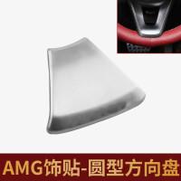 奔驰C200L内饰改装GLC260/E300L/GLA200方向盘改装标AMG装饰标贴
