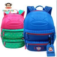 大嘴猴小学生1-3年级书包男女儿童减负护脊双肩背包PKY2062