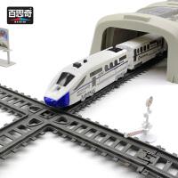 高铁轨道车电动儿童玩具 男孩仿真和谐号4-6-10岁小火车轨道玩具