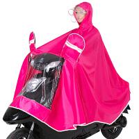 雨衣电动车雨披电瓶车雨衣摩托自行车骑行成人单人男女士加大