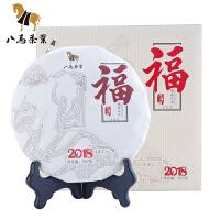 八马茶业 福鼎白茶太姥山9年藏白牡丹老白茶饼茶叶礼盒装357克