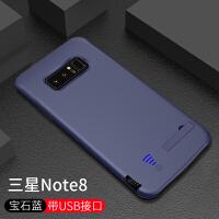 优品三星note8背夹电池S8专用充电宝S9手机壳式无线冲电器套充S8+plus移动电源三星note note8 蓝色