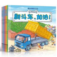 工程车认知图画书--吊车,开工啦!等(全6册)幼儿园绘本3-6周岁英勇的警车神奇校车汽车绘本图书4-6岁 车车认知大画