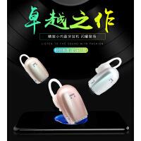 无线迷你4.1蓝牙耳机重低开车音乐运动跑步防水防汗双耳耳塞挂耳式入耳式苹果手机降噪中文语音提示