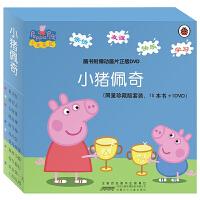 赠光盘 小猪佩奇书籍第一辑全套10册 儿童绘本3-6周岁中英文对照双语幼儿图画书粉红猪小妹 佩奇动画