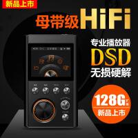 夏新专业母带级DSD音乐播放器HIFI无损学生随身听车载插卡MP3可插TF卡扩容至128G