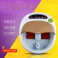 足浴盆器全自动足浴器智能洗脚盆电动按摩加热泡脚盆洗脚桶