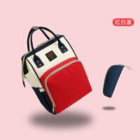 新款妈咪包 双肩包多功能大容量外出时尚背包 手提包妈妈包母婴包 红白蓝拼色【升级版】 【USB加热+充电】