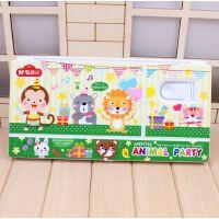 晨光文具印花调色盒APE97722可爱学生儿童水粉水彩调色盘塑料