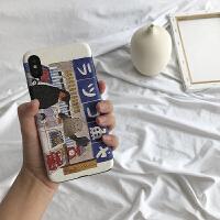 彩绘浮雕华为p20手机壳女荣耀10全包硅胶nova2s/3e卡通可爱套pro