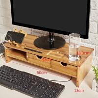 楠竹电脑架子显示器增高架显示屏托架底座支架桌面收纳置物架实木