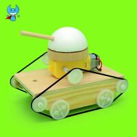 儿童diy手工科技小制作材料小发明坦克车科普模型小学生作业