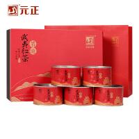 【领�涣⒓�50元 】元正茗境正山小种红茶特级武夷山茶叶礼盒装罐装300g