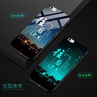 苹果6s手机壳玻璃夜光iphone6硅胶防摔plus保护套i6潮男六苹果6splus新款sp女ip6