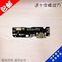 适用于金立m6尾插小板 GN8003送话器小板 USB接口插口充电小板 适用【M6/GN8003尾插小板】