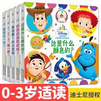 迪士尼幼儿双语启蒙认知绘本书撕不烂翻翻书宝宝图书0-1-2-3岁婴儿看图识物识图早教卡英语儿童颜色认知卡片数字认知板玩具