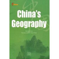 中国地理(英文版) China's Geography
