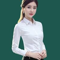 2018新款大码白色衬衫长袖女胖mm200斤职业工作衬衣工装加肥加大