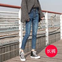 高腰牛仔裤女春秋2018新款裤子韩版紧身小脚九分裤显瘦