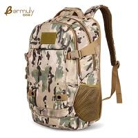 背包双肩包男旅行超大容量35升背囊<背包户外登山包旅游防水