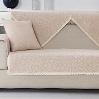 布艺沙发垫四季通用防滑实木棉仿麻布料棉麻套罩子靠背扶手巾