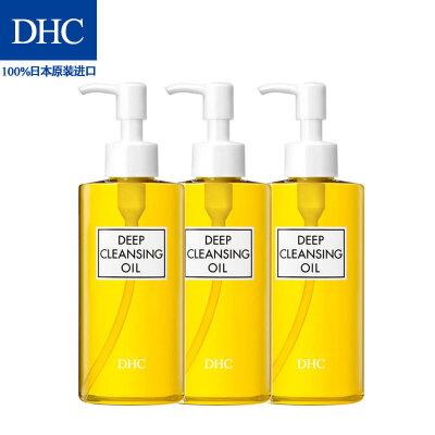 DHC 橄榄卸妆油(L)3瓶组 200mL*3 深层清洁去黑头角质卸妆液/乳深层清洁 改善黑头 温和卸净 人气单品