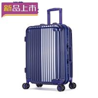 2018铝框拉杆箱万向轮韩版皮箱包女登机箱20寸大学生行李箱26寸旅行箱 深蓝 配色铝框款 20寸