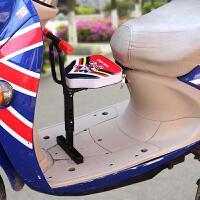 电瓶车前置儿童座椅折叠电动摩托车踏板车宝宝儿童安全坐椅子
