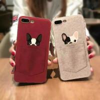 苹果iPhone7/7plus/6/6s/6plus/6s plus卡通可爱口袋狗个性手机壳彩绘机壳防摔软壳 iPho