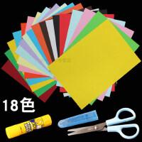 卡纸彩色加厚手工A4硬纸折纸软纸材料大张衍纸学生趣味剪纸彩纸制作材料幼儿园儿童折纸多款折叠纸积米卡纸