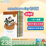 顺丰发货 365个故事天天听 One Story A Day 加拿大英语 初中版12本 英文原版进口 桥梁书课外趣味读