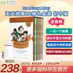 【新版】顺丰发货 365个故事天天听 One Story A Day 加拿大英语 初中版12本 英文原版进口 桥梁书课