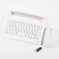 酷比魔方X1蓝牙键盘T8018.4英寸平板多功能迷你支架键盘 +白色鼠标