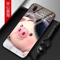 vivoy97手机壳潮男玻璃壳y97个性创意女潮款网红同款保护套