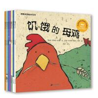 智慧果园绘本系列(第1辑共7册)