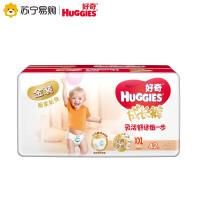 【苏宁红孩子】好奇Huggies金装成长裤男女宝宝XXL42片加加大号拉拉裤