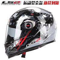摩托车头盔全盔机车赛车电动春夏四季防雾男女全覆式卡丁