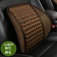 汽车腰靠夏季冰丝四季透气车用护腰按摩腰垫靠背办公室座椅子靠垫