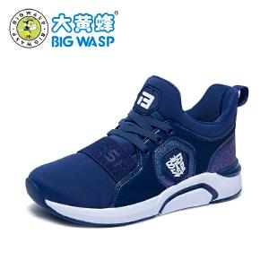 大黄蜂休闲鞋 男童运动鞋 2018秋季新款儿童韩版男孩子软底鞋子潮