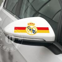20180823035139691汽车贴纸 西甲 足球 球队球迷反光车贴 后视镜 默认一对装