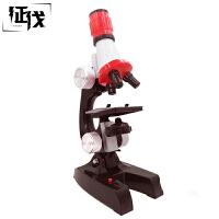 征伐 显微镜 儿童套装小学中学1200倍科普玩具学生生物实验科学创意礼物儿童生物显微镜